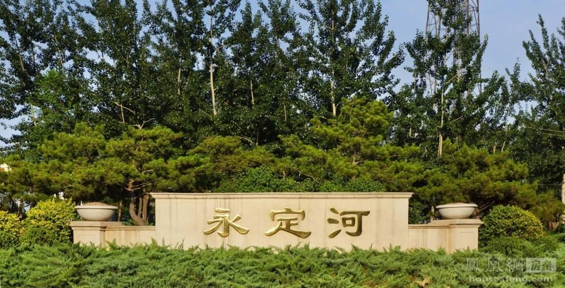 转 26004开盘时间:2015-07-12 位置:固安北京大兴野生动物园向南3公里