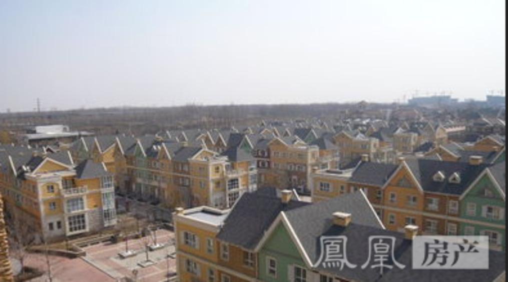 登录 北京 售罄 北一街8号别墅 开盘时间:待定 位置:沙河南丰路1号