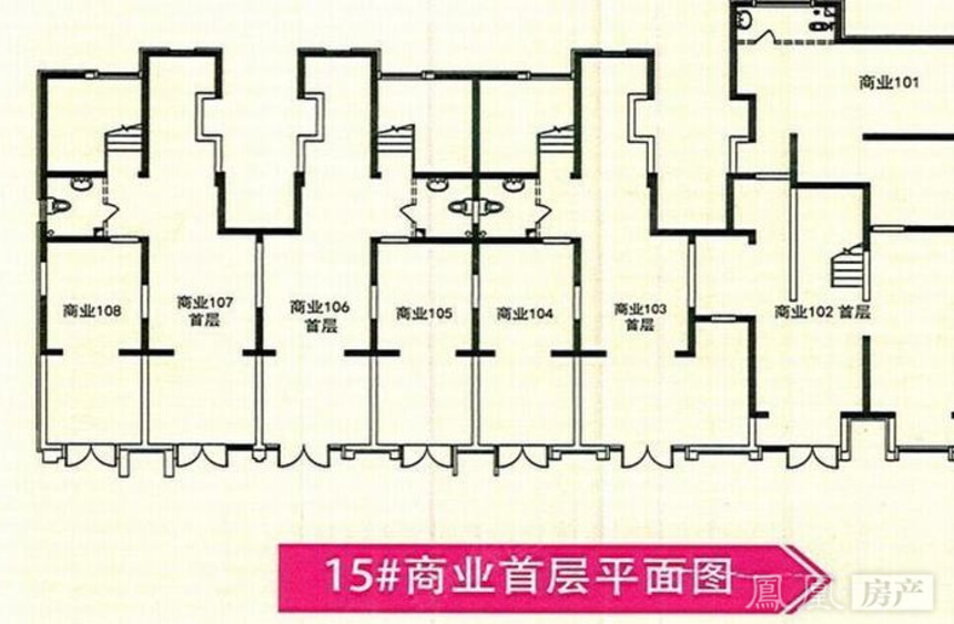 strl472内部电路结构图