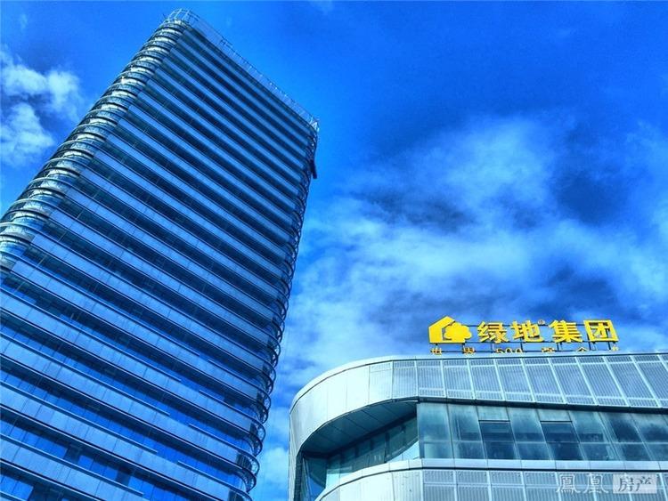 乌鲁木齐绿地中心-楼盘详情-凤凰房产北京