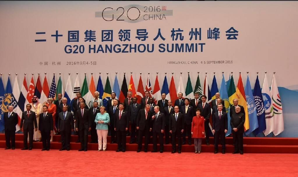 发展经济求共渡——贺G20杭州峰会圆满成功 - 钱塘古道人 - 钱塘古道人的博客