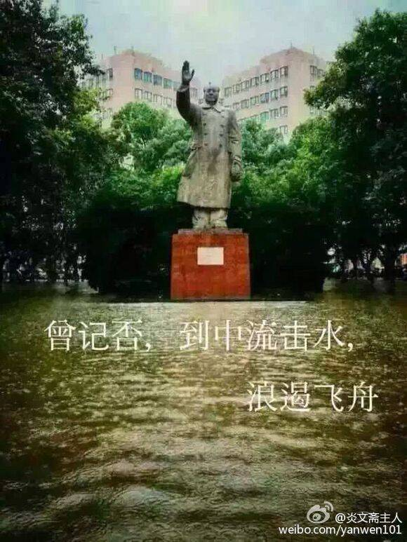 """上海海景--大雨增加的流量 上海暴雨开启""""看海模式"""" 上学延误不算迟到(图) - Solomon - 标准品生化试剂毒素酶试剂盒"""
