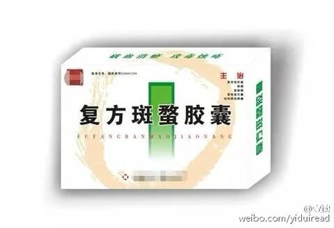 千万别信,中国民间治癌症的10种不靠谱偏方