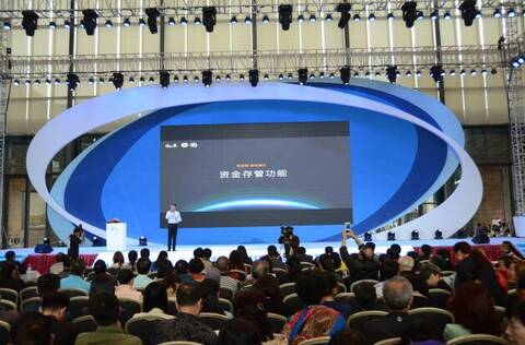 贵州互金平台进全国规范20强,率先完成银行存管