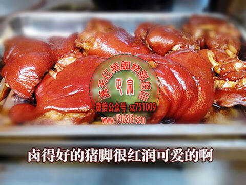 隆江卤水猪脚饭制作教学 全套猪脚技术分享