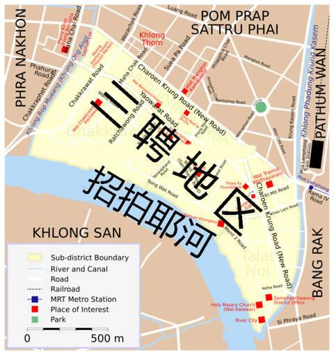泰国华人简史,从拉玛一世到新国王拉玛十世 - 顺其自然 - 顺其自然的博客