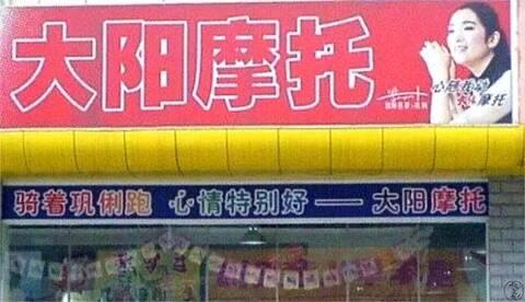 """【转】所谓中国式标语,就是""""上午烧麦秆,下午就拘留"""" - 秋韵枫斓 - 秋韵枫斓"""