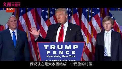 疯狂至死的特朗普,其实手中有一套精打细算的经济贸易战略 - hubao.an - hubao.an的博客