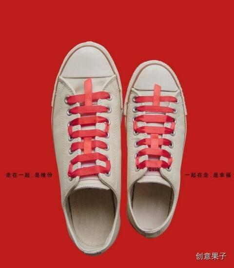 今天就和您分享几款个性系鞋带的方法,让您的鞋子不再单调! 第二款