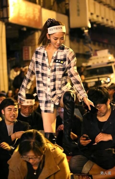 「太陽花女王」劉喬安涉跨國賣淫被起訴(組圖)