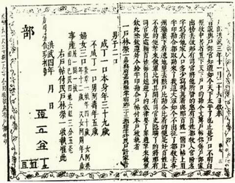 蒙古汉萨克斯简谱