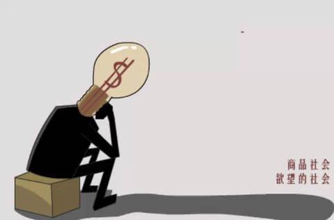 动漫 卡通 漫画 头像 480_316