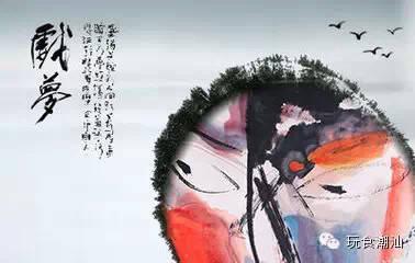 传播潮汕独特饮食文化和玩乐信息
