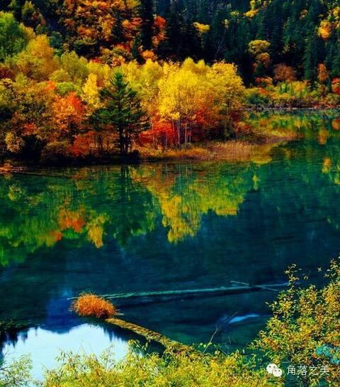 阿坝藏族羌族自治州松潘县黄龙风景名胜区