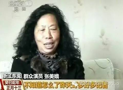 """张雨绮还狠的美人鱼""""图片"""