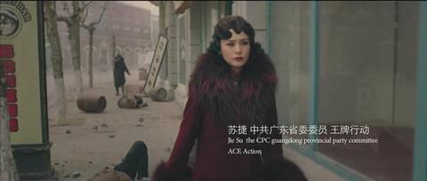 图片记录:阿娇这几年在干啥?不时秀性感演过女杀手和地下工作者 - 一华独秀 - 一华独秀的博客