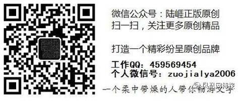 这回国民党终于击中了蔡英文的要害,应狠狠打 -  - yaopingjun612@163.博客
