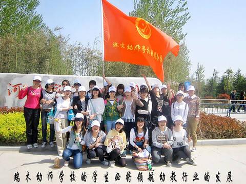 专注学前教育,端木幼师学校坚持14年
