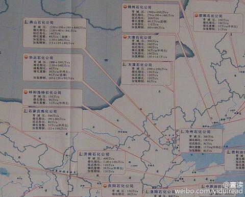 天津为什么会被化工厂包围?|?壹读百科