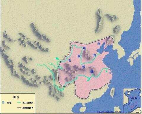 秦朝:建于公元前221年