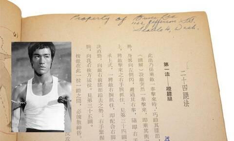 盤點最昂貴名人簽名,李小龍簽名超1萬磅