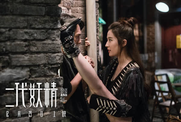 刘亦菲腿咚冯绍峰 刘亦菲的腿