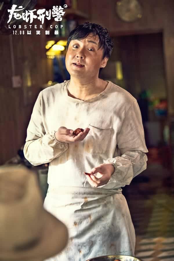 《龙虾刑警》领跑贺岁档 沈腾惊喜出演化身落魄厨师