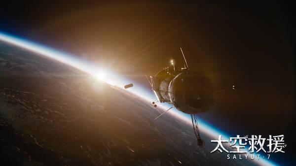 """《太空救援》曝""""浩瀚""""版预告 宇宙奇观险象环生"""