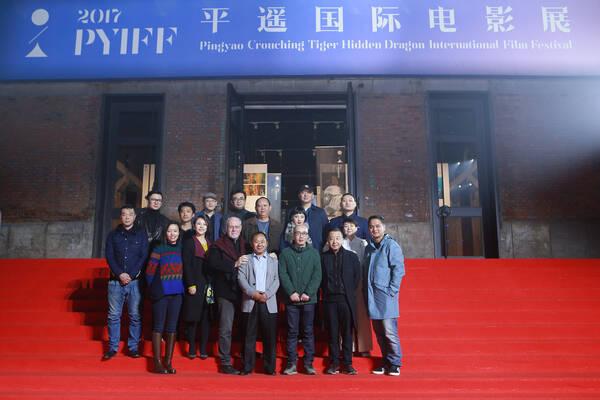 平遥国际电影展过半 《在码头》等多部影片参加展映