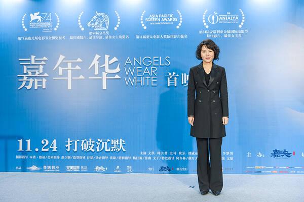 《嘉年华》北京举办首映 小演员提前特训体验生活