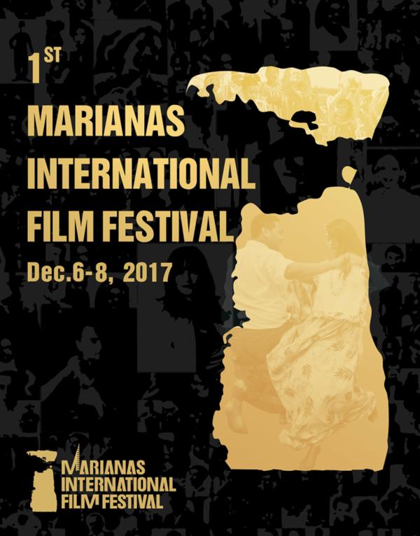 塞班国际电影节正式海报曝光 活动日程提前揭晓