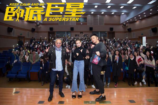 李荣浩被粉丝动情表白 《卧底巨星》路演惊喜不断