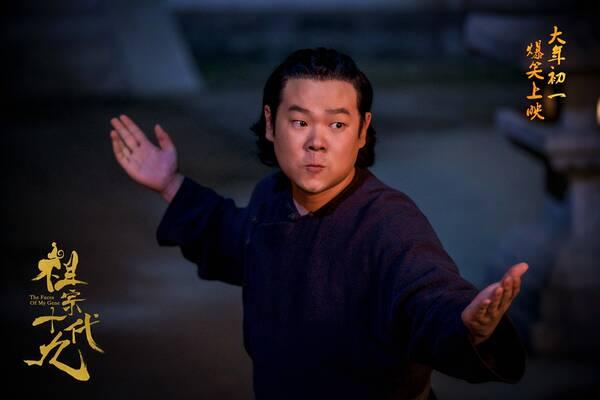 《祖宗十九代》曝丑八怪特辑 小岳岳遭攻击怒打于谦