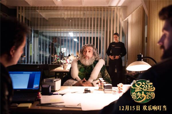 《圣诞奇妙公司》发终极预告 最惨圣诞老人体验真情
