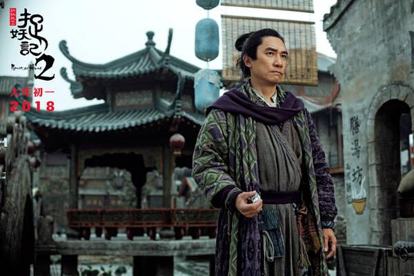 """《捉妖记2》曝""""谁最可爱""""特辑 梁朝伟圈粉无数"""