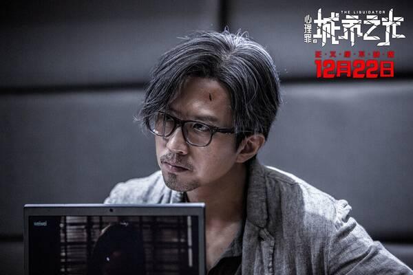 《心理罪之城市之光》今日公映 邓超独白戏一镜到底