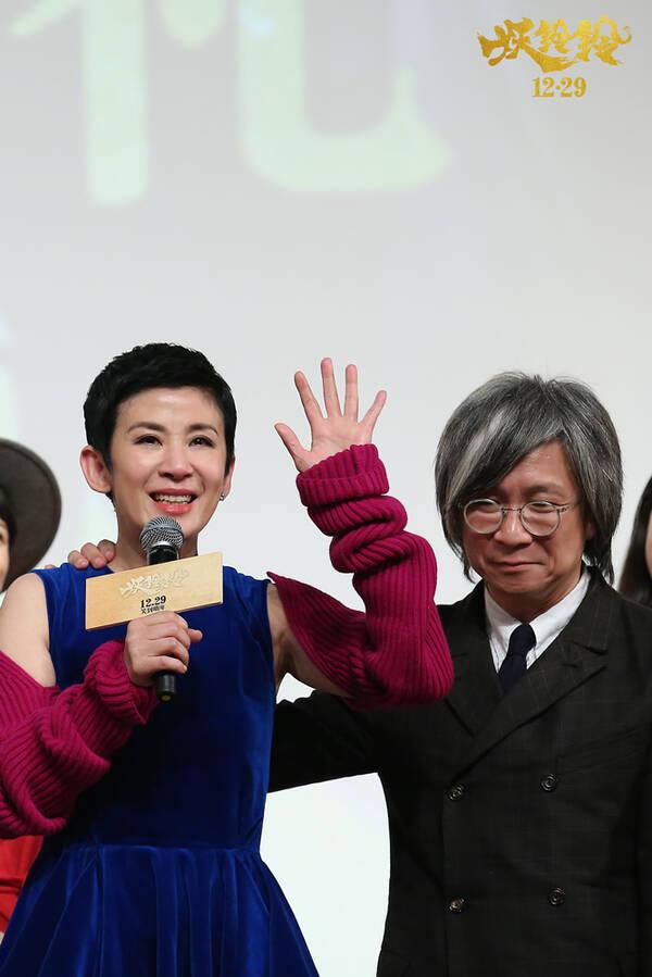 《妖铃铃》开首映 吴君如落泪献《朋友》MV致谢