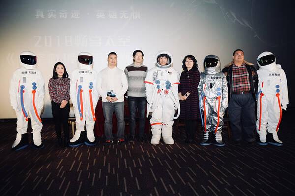 《太空救援》北京首映口碑爆棚 真实太空大片引热潮