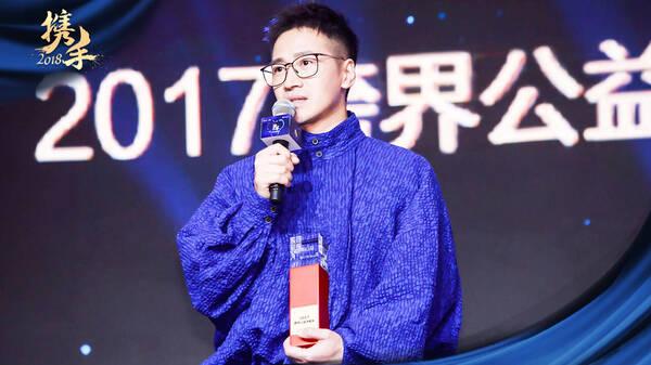 """何晟铭2018年公益不停歇 获颁""""跨界公益贡献奖"""""""