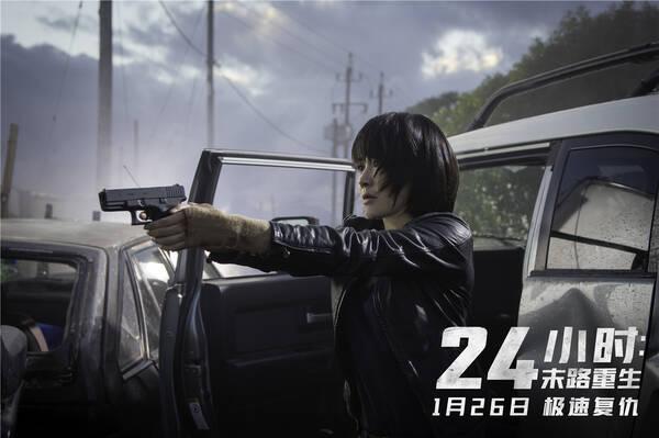 《24小时:末路重生》曝许晴剧照 新片上映恰逢生日