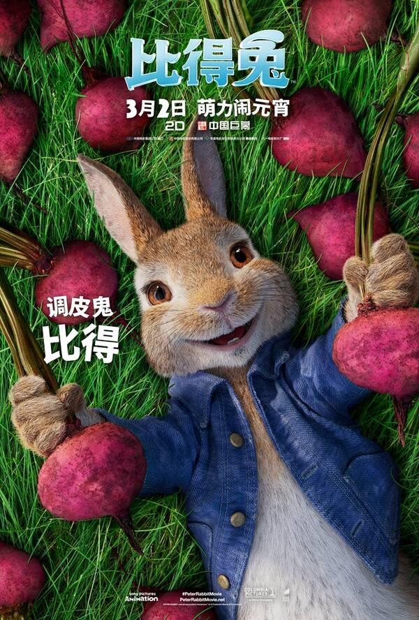 《比得兔》曝全新爆笑片段 戏精农场主自嗨看傻众兔