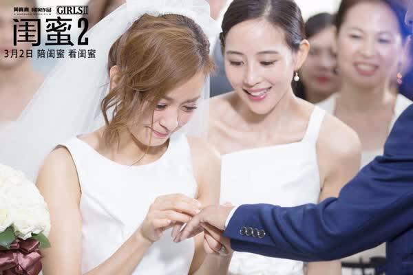 《闺蜜2》曝特辑 薛凯琪张钧甯诠释重要时刻闺蜜陪伴