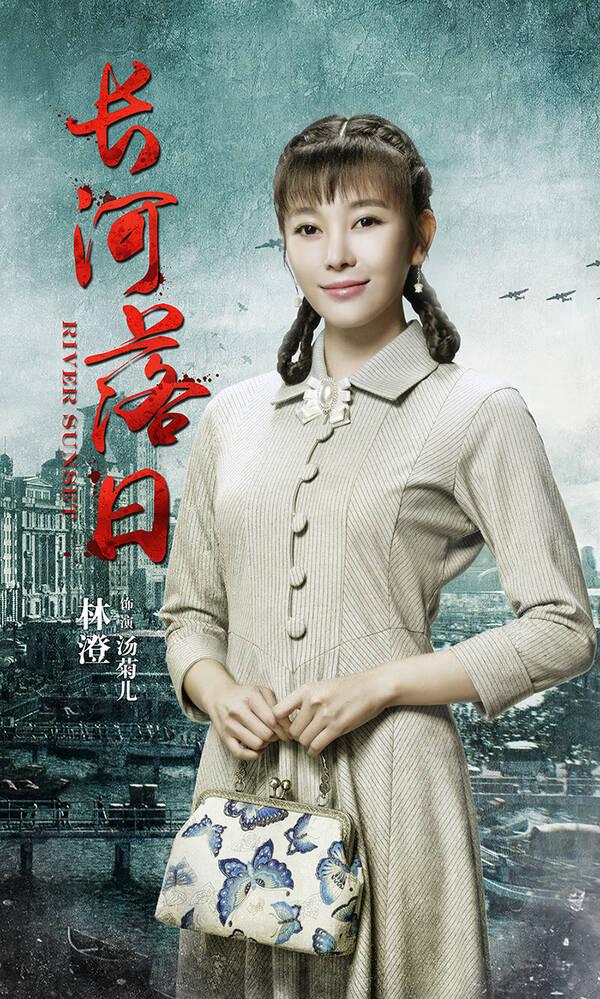 《长河落日》举办发布会 林澄张钧甯上演金兰姐妹情