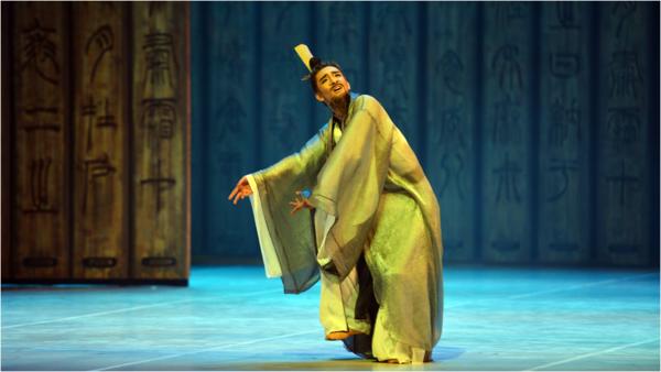 彰显中华文化,大型民族舞剧《孔子》北京站现已开票