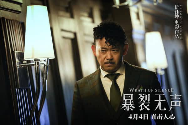 """《暴裂无声》 曝导演特辑 """"忻式炸弹""""今日引爆"""