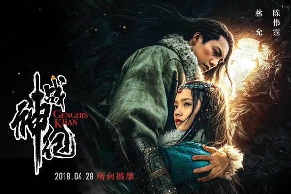 """《战神纪》曝爱情版预告 陈伟霆为爱""""杠""""胡军"""