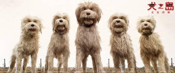 《犬之岛》秀外媒超高评价 豪华制作水平获观众称赞