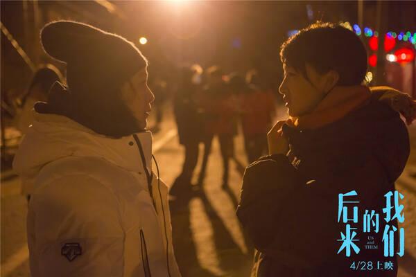 《后来的我们》发刘若英导演特辑 雪地工作亲力亲为