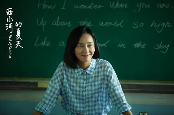 《西小河的夏天》今日上映 成长记忆激发共鸣