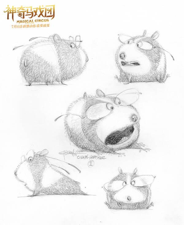 《神奇马戏团》曝精美手绘稿 卡通造型激萌无敌